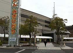 センター 広島 免許 県 運転